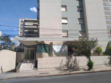Alugar Apartamento / Padrão em Ribeirão Preto R$ 900,00 - Foto 21