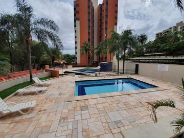 Alugar Apartamento / Padrão em Ribeirão Preto R$ 1.200,00 - Foto 25