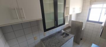 Alugar Apartamento / Padrão em Ribeirão Preto R$ 990,00 - Foto 7